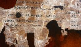 A.Baniecki, 2013, Co wiemy o sobie III